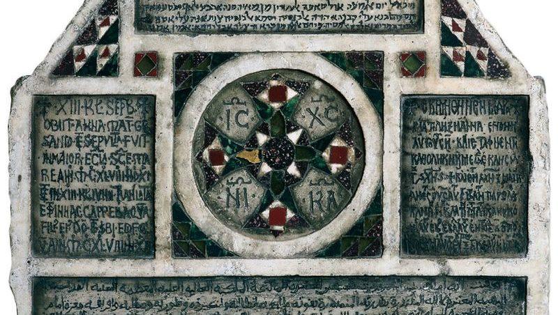Cantori cristiani, musulmani ed ebrei contro il terrorismo