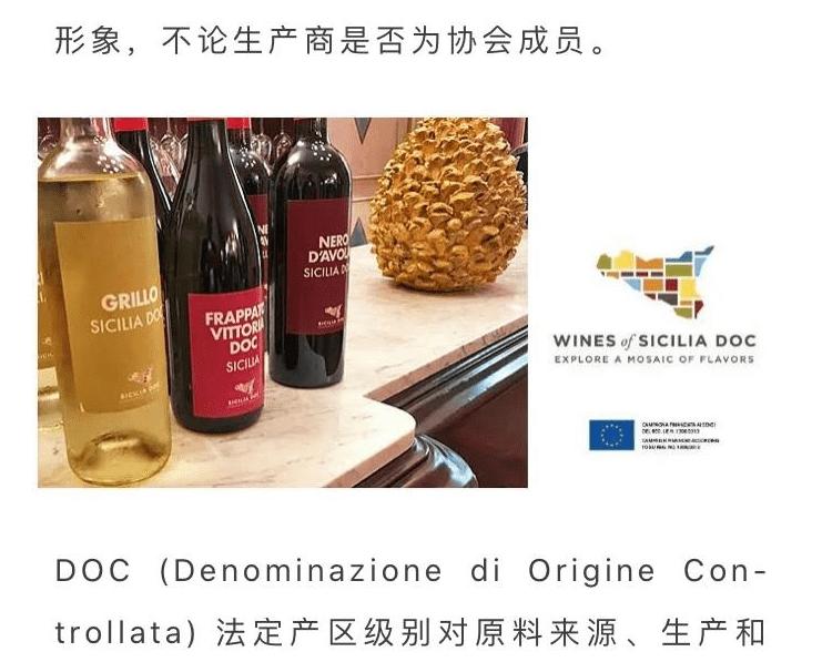 Il Consorzio promuove in Cina, Usa e Canada i vini doc Sicilia, per superare il blocco Covid