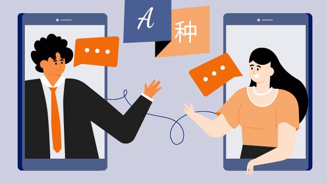 Inglese, arabo e cinese: le lingue da conoscere per aumentare gli affari nel 2020