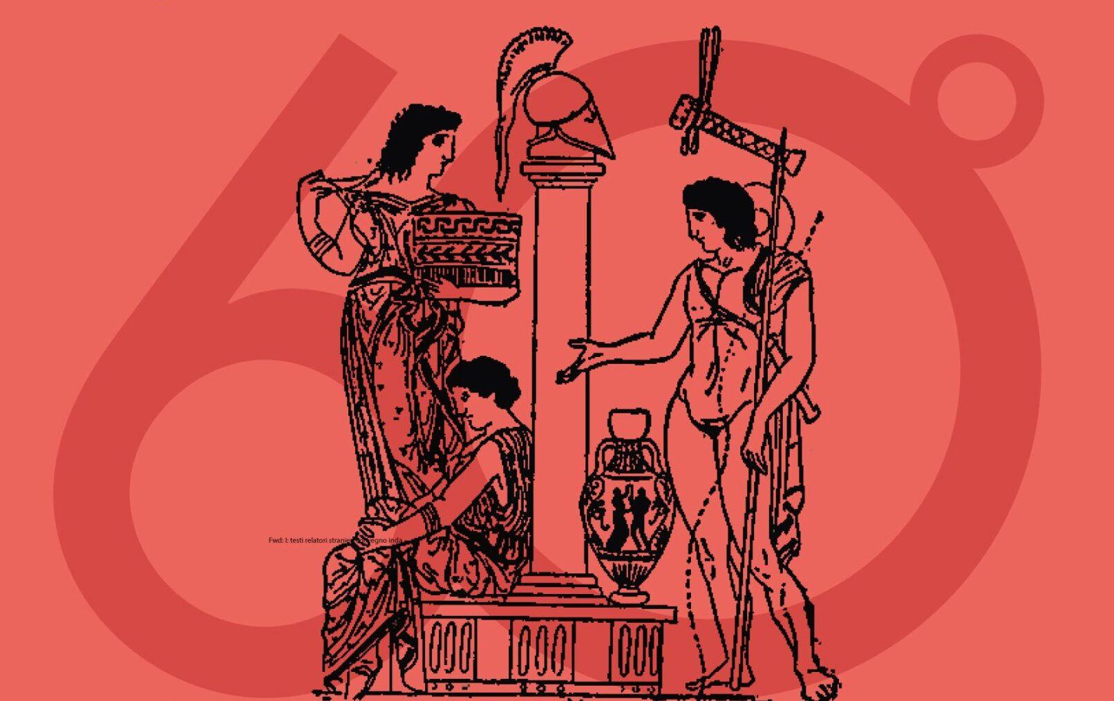 """""""Ruoli di potere nel teatro antico"""", il Convegno dell'Inda in diretta streaming"""